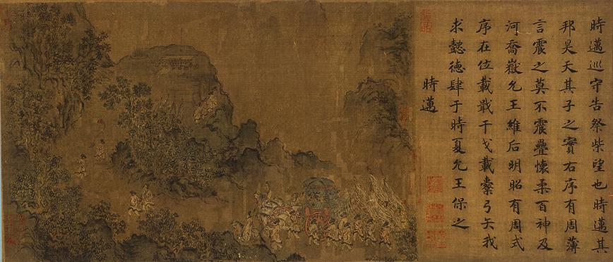 南宋-马和之-周颂清庙之什图-绢本-33X872CM_33