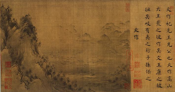南宋-马和之-周颂清庙之什图-绢本-33X872CM_39